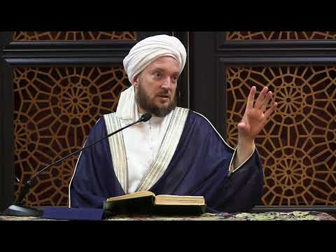 Touring the Gardens of the Righteous | Shaykh Jihad Brown (Part 22)