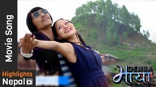 MAYA YESE | New Tamang Movie DENBA MAYA Song 2073 Ft. Amir Dong, Sushma Muktan | Amir Dong