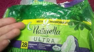Тест-обзор на прокладки Naturella ultra night