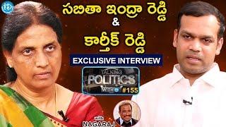 Sabitha Indra Reddy Karthik Reddy Exclusive Interview