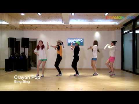 "CRAYON POP (크레용팝) ""Bing Bing"" Dance Practice (Mirror mode) 안무연습"