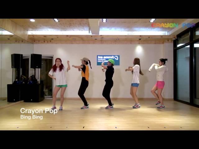 CRAYON POP (????) Bing Bing Dance Practice (Mirror mode) ????