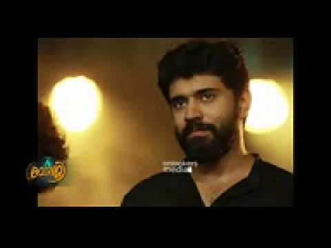 Premam BGM george 2nd fight Mobile