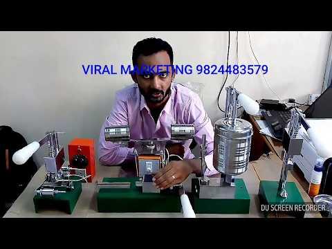 Ball Pen Making Machine @14,000/-(4) & 20,500 (5) 9824483579