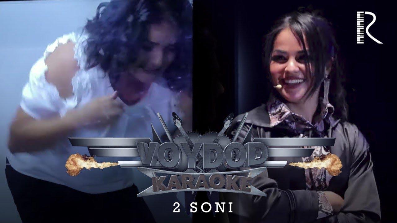 Voydod karaoke 2-son   Войдод караоке 2-сон