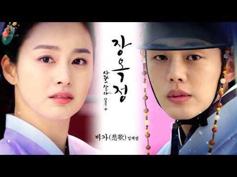 [Thaisub] Lim Jae Beum - Sorrow Song (Ost. Jang Ok Jung)