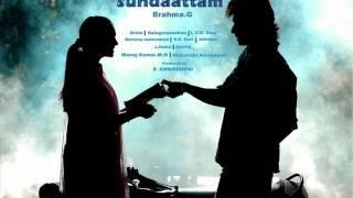 Sundattam - vizhiyil vithai with lyrics