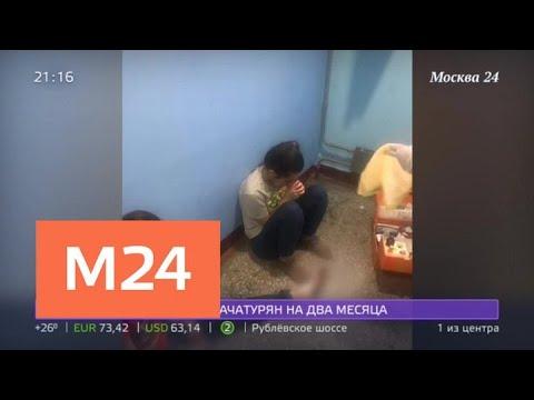 'Московский патруль': снимки с места убийства Михаила Хачатуряна - Москва 24