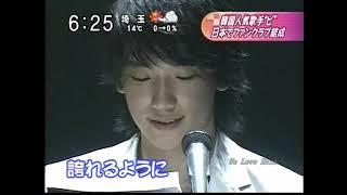 050401 JP NTV Cloud Japan 창단식