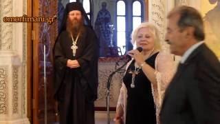 """Παν. Σύνδ. Μανιατών & Φιλών Μάνης: """"Εκδήλωση τιμής των Μανιατών σε Βέργα-Διρό & Πολυάραβο"""""""