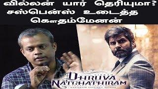 Dhruva Natchathiram Review | Vikaram | Goutham Menon | DD | Simran | Raadhika | Sketch