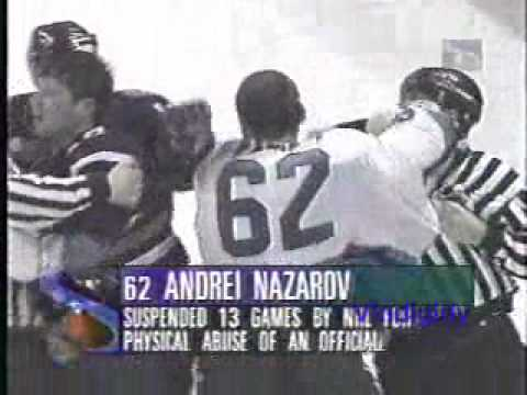 Nazarov suspended 13 games 3/24/97
