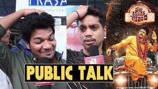 Vajra Kavachadhara Govinda Public Talk | Sapthagiri | Arun Pawar | IndiaGlitz Telugu