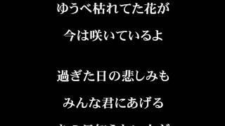 「さよならをするために」 作詞 石坂浩二 作曲 坂田晃一 カバー by ど...