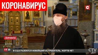 Коронавирус в Беларуси Главное на сегодня 20 05 Как Белавиа будет возвращать деньги за билеты