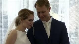 Здравствуй, невеста!  (Штеффен и Ольга). Свадьба 01.07.2017 г. в Калининграде.