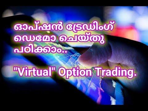Option trading tutorial in hindi