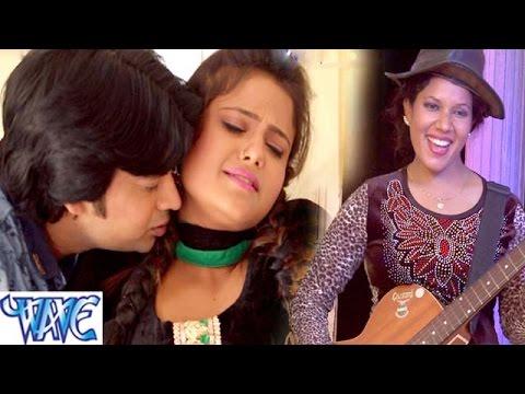 HD होठवा चाटल रिऐक्शन करी जीजा जी - Tadpe Jawani Hamar - Smita Singh - Bhojpuri Hot Songs 2015 New