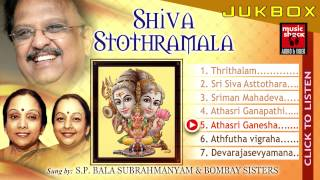 Hindu Devotional Songs | Siva Sthothramala | S P Balasubramaniam,Bombay Sisters Audio Jukeboxrs