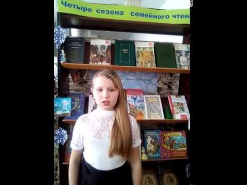 Изображение предпросмотра прочтения – АнгелинаРазумная читает произведение «ДЕТИ» Е.А.Вечтомовой