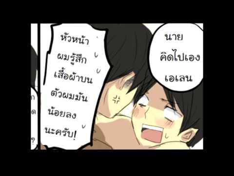 Attack on Yaoi ตอนที่ 1 เอเลนนนน