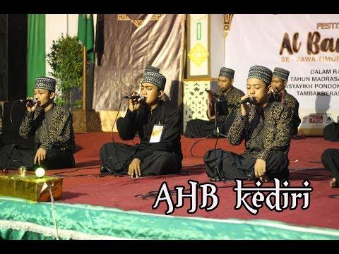 AHB Kediri - Best Jingle   FesBan HUMAPON 2018