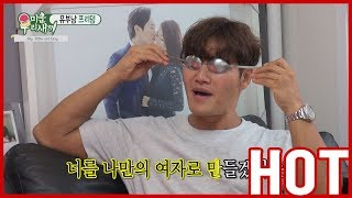 [HOT CLIPS] [MY LITTLE OLD BOY] | (Part.1) JONGKOOK with Married Men FREEDOM!! XD (ENG SUB)