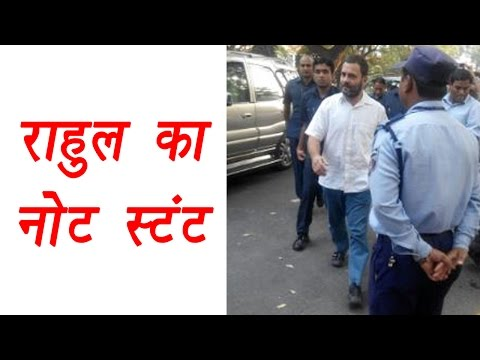"Rahul Gandhi in queue at SBI, says "" mai yahan Rs 4000 badalne aaya hoon "" 