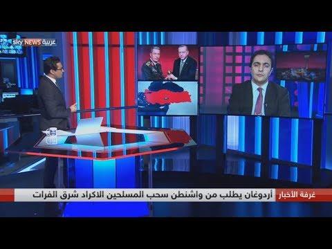 أنقرة.. وآفاق التعاون مع واشنطن في الشمال السوري  - نشر قبل 7 ساعة