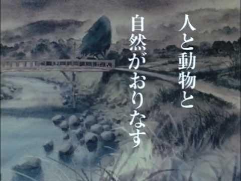 Trailer do filme Goshu: O Violoncelista
