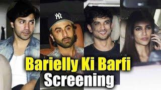 Bareilly Ki Barfi Movie Special Screening | Ranbir Kapoor, Varun Dhawan, Kriti Sanon