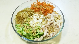 "Салат ""Гамбринус"" | Салат с курицей и корейской морковью. 0+"