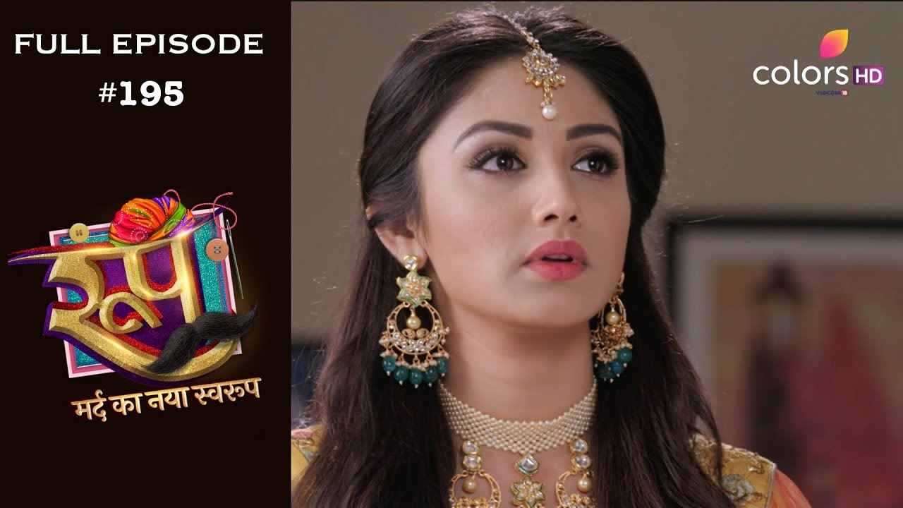 Download Roop : Mard Ka Naya Swaroop - 25th February 2019 - रूप : मर्द का नया स्वरुप  - Full Episode