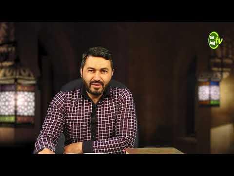 İslamda qardaşlıq Ramazan2021 Moizəsi _ Hacı Mütəllim