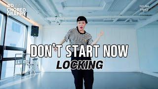 Dua Lipa - Don't Start Now |  NASTY Choreography