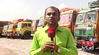 কাঁঠালবাড়ি-শিমুলিয়া নৌরুটে নাজুক অবস্থা | Kathalbari - Shimulia