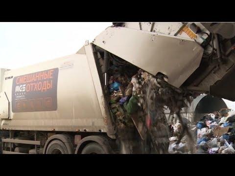 Топливо из резины! В России открыли производство RDF-горючего из отходов