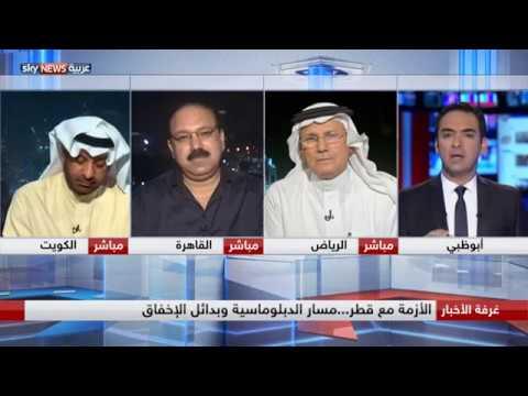الأزمة مع قطر.. مسار الدبلوماسية وبدائل الإخفاق  - نشر قبل 8 ساعة