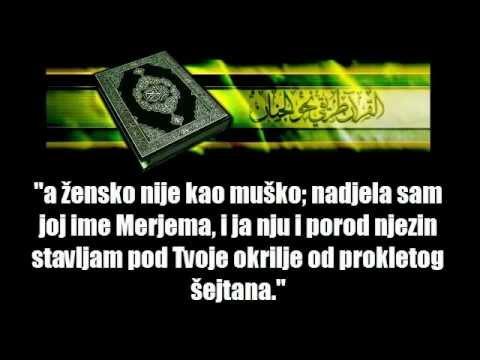 3. Sura Ali 'Imran - Mishary Al-Afasy (Prijevod na bosanski jezik)