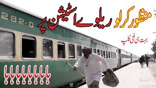 Mamzor kirlo Railway station per very funny video By You TV