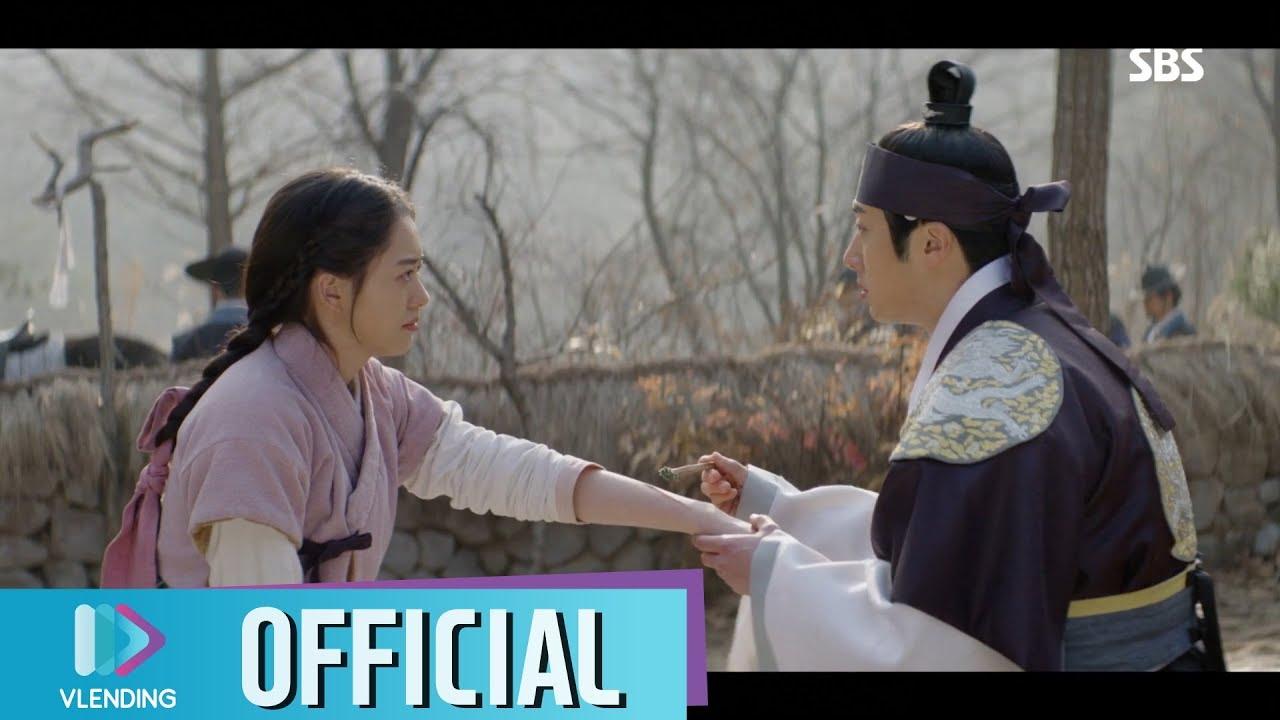 [MV] 전우성 - 바람이 전하는 이야기 [해치 OST Part.2(haechi OST Part.2)] #1