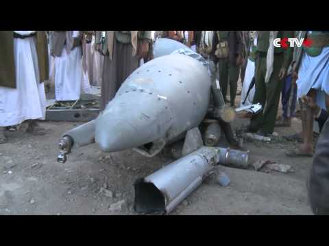 Houthi Forces Claim to Have Shot Down Saudi Fighter Jet