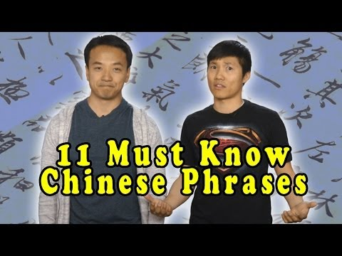 11 Crucial Chinese Phrases You Must Know Before You Go to China