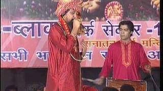 Maiya Ka Chola Hai Rangla [Full Song] - Maiya Ke Dwar Chaliye Live Jagran