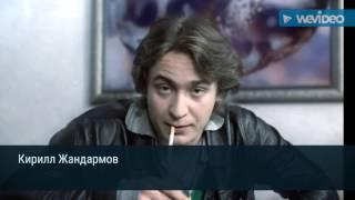 """""""Доярка из Хацапетовки """" актеры тогда и сейчас"""