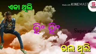 Eka thili ha ha bhala thili odia Mp4 HD Video WapWon