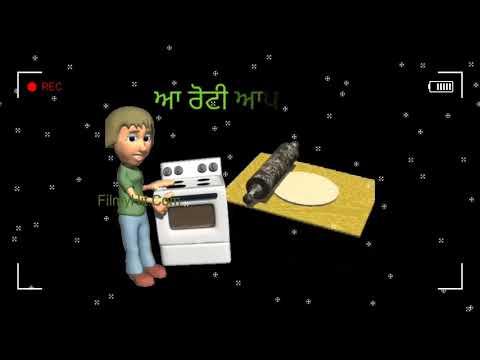 Bapu Tera Putt Nikama Mithi Jail Teji by Kahlon  whatsapp status lyrics video