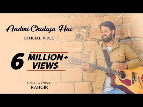 Aadmi Chutiya hai   Rahgir    आदमी चूतिया है    New Song