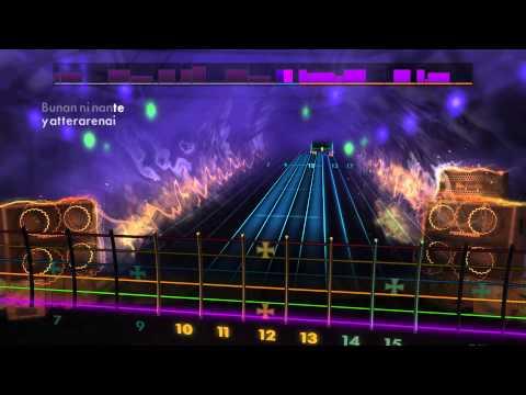 Rocksmith 2014 Custom  Again  Yui FMA:B Intro