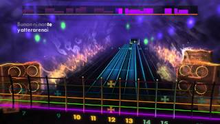 "Rocksmith 2014 Custom - ""Again"" - Yui (FMA:B Intro)"